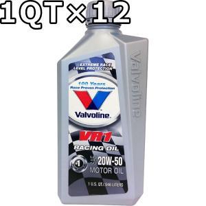 バルボリン VR1 レーシング 20W-50 SN 鉱物油 1QT×12 送料無料 Valvoline VR1 Racing|oilstation