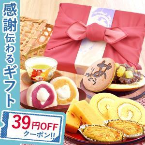 お中元 ギフト お中元 お菓子 詰め合わせ 食品 菓子 スイーツ 誕生日 プレゼント お祝い|oimoya
