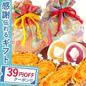 父の日 プレゼント 父の日ギフト スイーツ fathersday 2019 お菓子 食べ物 和菓子