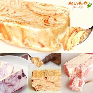 父の日 ギフト 2019 プレゼント 贈り物 アイス ケーキ お菓子|oimoya