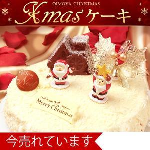 クリスマスケーキ 2018 5号 ホワイト チョコレート|oimoya
