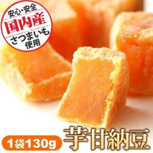 訳ありスイーツ 食品 お菓子130g 和菓子 お...の商品画像