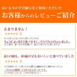 訳ありスイーツ 食品 お菓子130g 和菓子 ...の詳細画像1