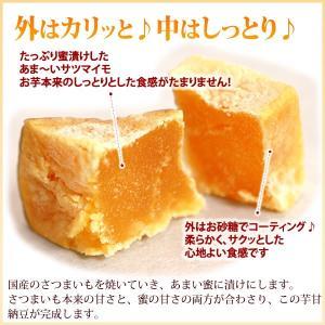 訳ありスイーツ 食品 お菓子130g 和菓子 ...の詳細画像2