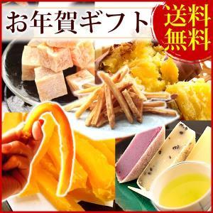 お年賀ギフト 洋菓子 ギフト 和菓子 ランキング スイーツセット|oimoya