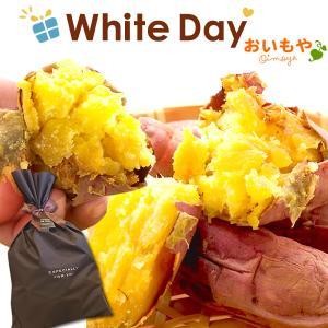 ホワイトデー2018 和菓子 義理 お返し スイーツ おもし...