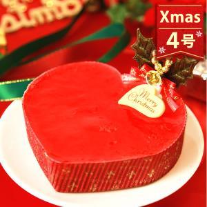 クリスマスケーキ 2018 4号 2人用 いちご ハート ムース oimoya