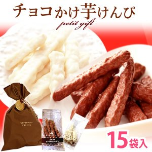 ホワイトデー 2018 whiteday お返し お菓子 チ...