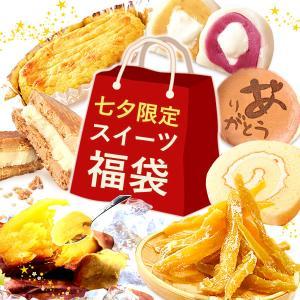 ひんやりスイーツ福袋 アイスクリーム シャーベット 詰め合わせ お菓子セット|oimoya