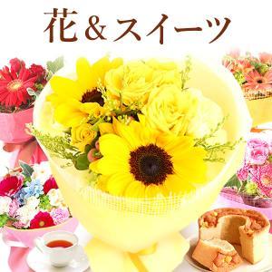 花束 誕生日 プレゼント お祝い 女性 ギフト 内祝い 結婚祝い 花とスイーツ フラワーアレンジメント お菓子|oimoya