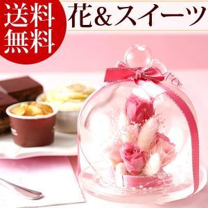 誕生日 プレゼント 花の贈り物 ガラス プリザーブドフラワー お菓子|oimoya