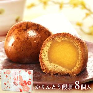 父の日 和菓子 ギフト 2019 スイーツ 詰め合わせ お菓子|oimoya