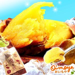 紅はるか 焼き芋(やきいも) 安納芋に並ぶ人気のさつまいも|oimoya