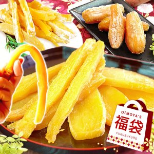 福袋2019 新春初売り 干し芋 数量限定 ほしいも 国産|oimoya