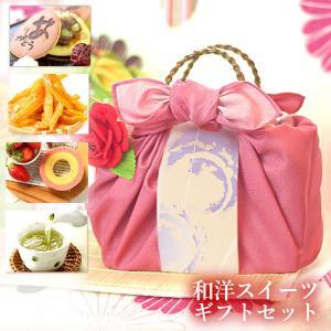 お中元 ギフト ランキング 父の日プレゼント 送料無料 お菓子 和菓子  スイーツ プレゼント|oimoya