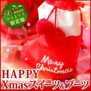 クリスマスブーツ お菓子 スイーツ 詰め合わせギフト 子ども用セット|oimoya