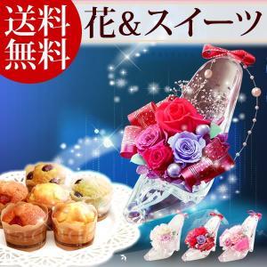 母の日 プレゼント 花ギフト 女性 母 お祝い お菓子 プリザーブドフラワーアレンジメント|oimoya