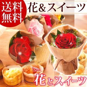 母の日 プレゼント 花 スイーツ 花 女性 母 お祝い プリザーブドフラワー|oimoya