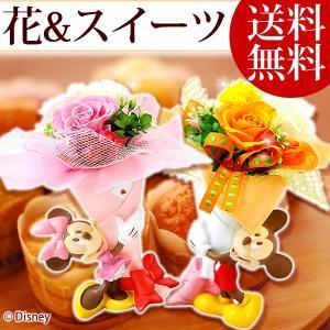 敬老の日 プレゼント 花 お菓子  プリザーブドフラワー 花とスイーツ ディズニー|oimoya