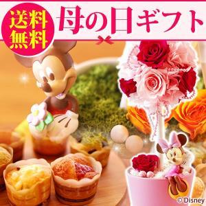 母の日 花ギフト ディズニー お菓子 プリザーブドフラワー アレンジメント|oimoya