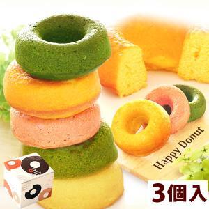 誕生日ギフト お祝い お菓子 ドーナツ 焼き菓子 贈り物 プ...