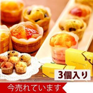 誕生日 プレゼント お祝いギフト 焼き菓子 カップケーキ 3...
