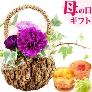 母の日 花 ギフト 母の日プレゼント 2019 mothersday スイーツ カーネーション アレンジメント oimoya