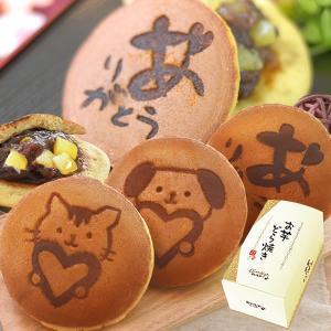 母の日ギフト mothersday お菓子 オシャレ 和菓子...