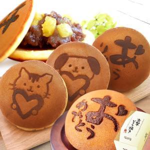 どら焼き 5個セット 和菓子 スイーツ プレゼント ギフト 贈り物|oimoya