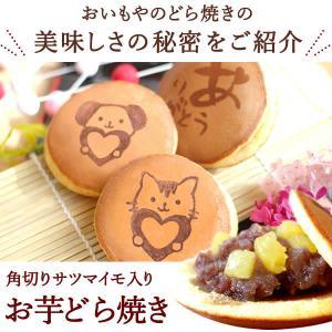 敬老の日 プレゼント お菓子 敬老の日ギフト 和菓子の詳細画像3