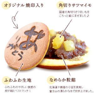 敬老の日 プレゼント お菓子 敬老の日ギフト 和菓子の詳細画像5