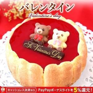 クリスマスケーキ 2018 4号 2人用 いちご ムース シャルロット oimoya