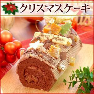 クリスマスケーキ ロールケーキ ブッシュドノエル チョコレートケーキ|oimoya