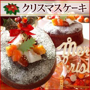 クリスマスケーキ 4号 ガトーショコラ チョコレートケーキ 芋甘納豆|oimoya