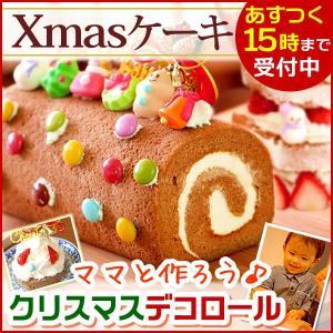 クリスマスケーキ 2015 手作りケーキ ロールケーキ チョコレート|oimoya