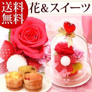 母の日 プレゼント スイーツ 誕生日 お祝い ギフト 母 花とお菓子 プリザーブドフラワーアレンジメント 贈り物|oimoya