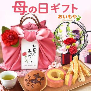 敬老の日 プレゼント プリザーブドフラワー スイーツ 花 お菓子 和菓子 お菓子 70代 80代