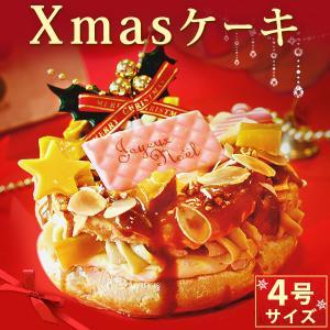クリスマスケーキ 2019 4号 2人用 パリブレスト クリスマスプレゼント クリスマスケーキ|oimoya
