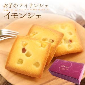 父の日ギフト 2018 お菓子 セット プレゼント スイーツ...
