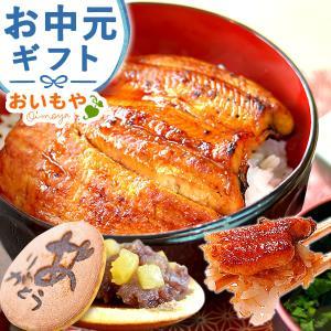 お中元ギフト お中元 お菓子 詰め合わせ 食品 菓子 鰻 スイーツ アイス|oimoya