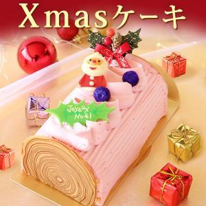 クリスマスケーキ 2019 予約 苺 ブッシュドノエル ストロベリー Xmasケーキ 2人用の画像
