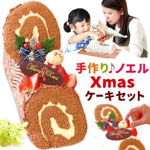 クリスマスケーキ 2020 ブッシュドノエル 手作り キット デコレーション ロールケーキ 2人用 4号 クリスマスプレゼント|oimoya