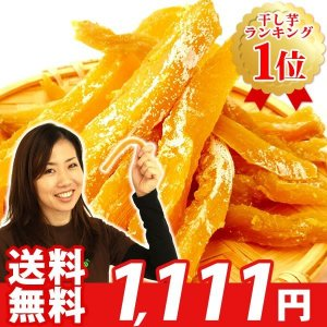 訳あり スイーツ 2袋セット 食品 お試し 二代目干し芋(ほ...