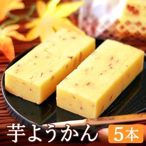 スイーツ 和菓子 芋ようかん 誕生日 プレゼント 詰め合わせ...