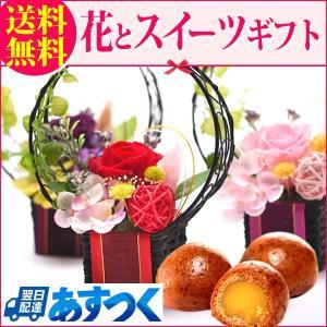 誕生日プレゼント 花 女性 母 お祝い プリザーブドフラワー ギフト|oimoya