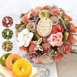 誕生日 プレゼント お祝い ギフト 内祝い 花 プリザーブドフラワー リース 洋菓子 花とスイーツ ギフトランキング お菓子|oimoya