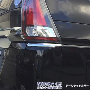 適合車種:セレナ C27/ハイウェイスター も適用 年式:2016/6〜 ピース数:2PCS 材質:...