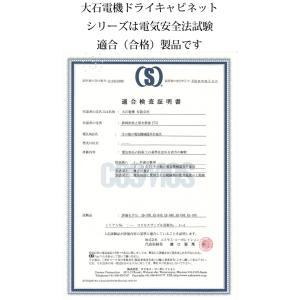 防湿庫 容量60L  2020新型【日本製・7年長期保証付】経産省「電気安全法試験」合格済み AD-060(ベーシック)シリーズ一眼レフ5〜6台収納・Tポイント付き|oishi-ele|10