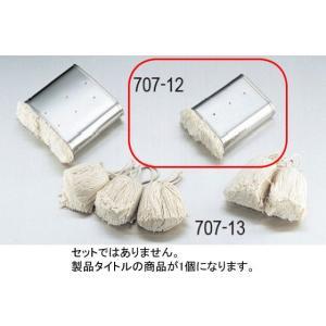 707-12 小判油ヒキ 小 1000060|oishii-chubou