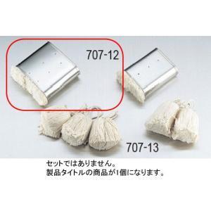 707-12 小判油ヒキ 大 1000070|oishii-chubou